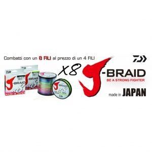 DAIWA - J-Braid X8 Dark Green 150m