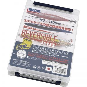 MEIHO - Reversible 140
