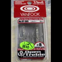 VANFOOK - Open Treble OT-36S